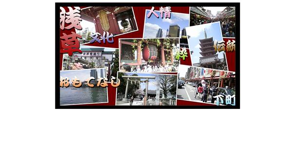 観光案内用デジタルサイネージ