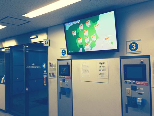 品川インターシティマネジメント株式会社 様(駐車場サイネージ)