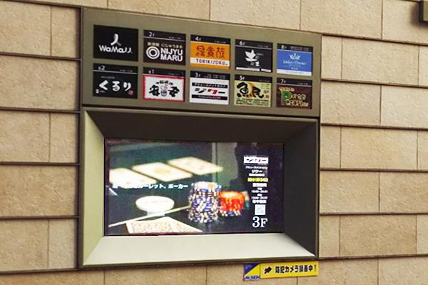 【製品】ブロードキャスト 【使用機器】壁掛ディスプレイ 【ディスプレイサイズ】47インチ