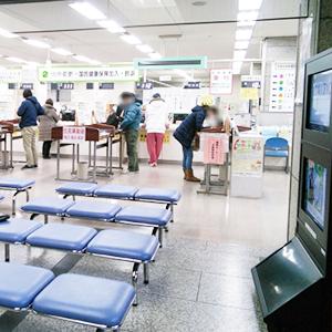 デジタルサイネージ 病院 クリニック 医療機関 事例