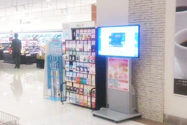 スーパーで使用されているデジタルサイネージ