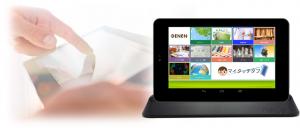 デジタルサイネージ 比較 集客 事例 タブレット