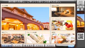 デジタルサイネージ ホテル インバウンド 多言語 事例