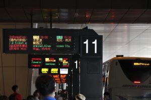 デジタルサイネージ 駅 電車 広告