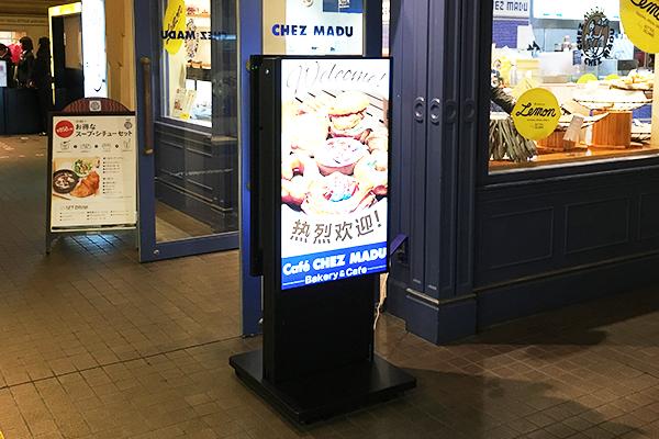 デジタルサイネージ,店舗